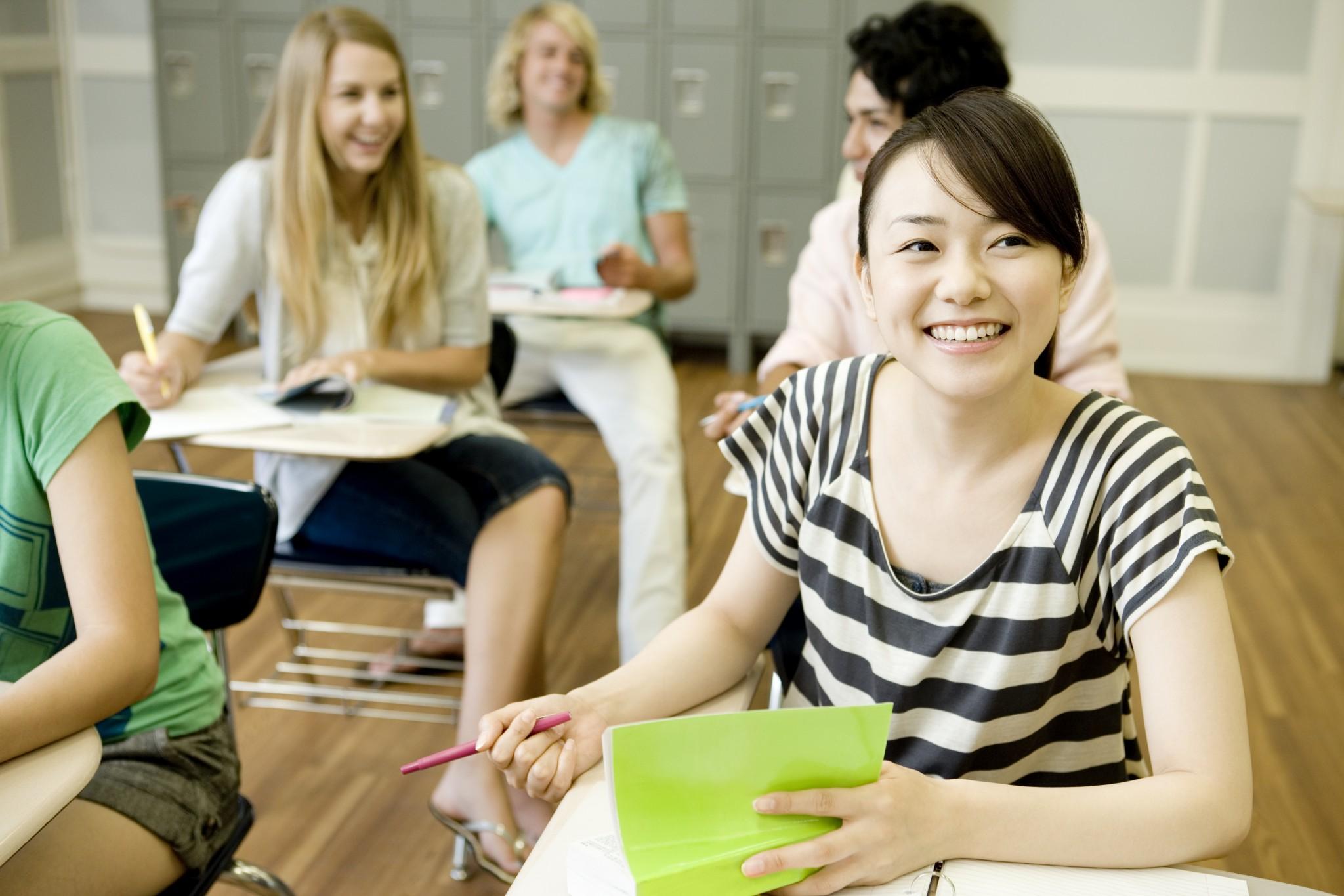 studyenglish.jpg