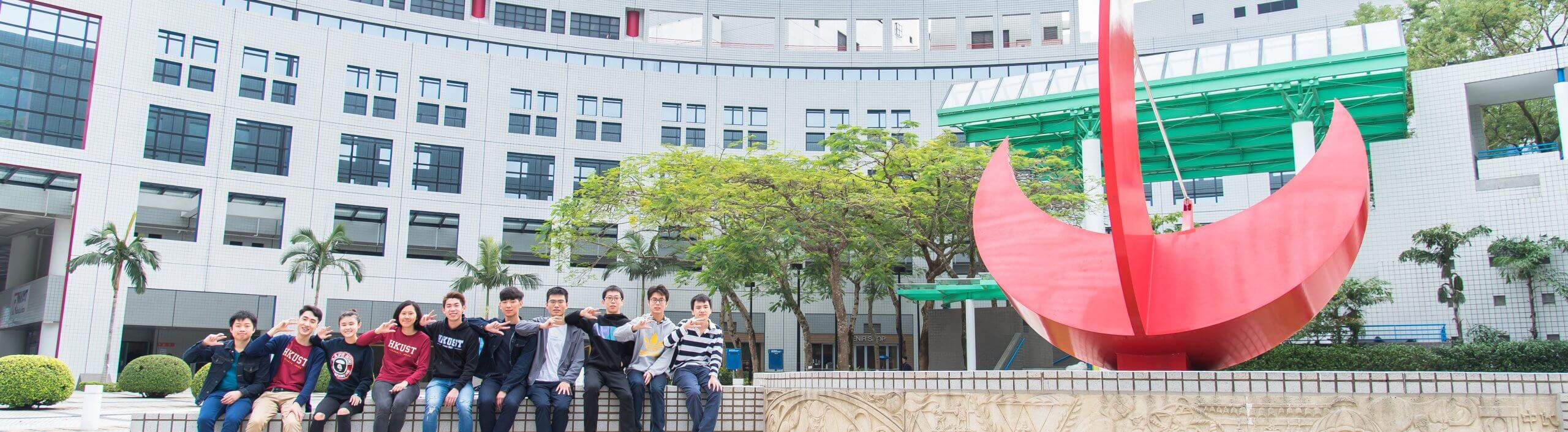 HKUST, Department of Electronic and Computer Engineering
